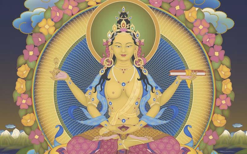 El Sutra del corazón y la sabiduría trascendente